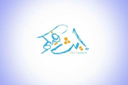 Photo of البرنامج الساخر اليمني ايث فيكم برنامج ساخر – حذيفه داؤد – انتاج روابط