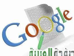 Photo of تحديث الباك لينك لقوقل اليوم 27-7-2012