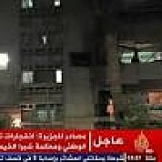 انفجار في القاهرة