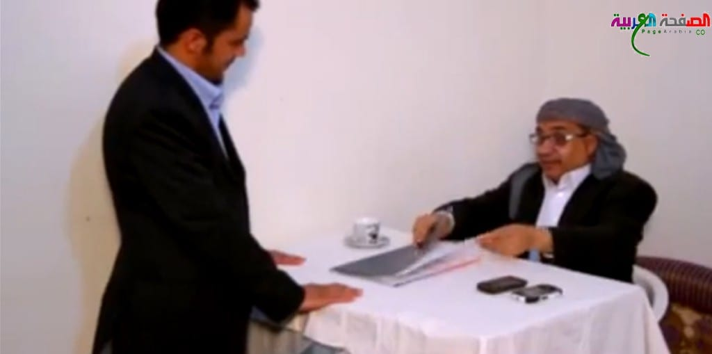 خلي البساط احمدي الحلقة 1 الاولى