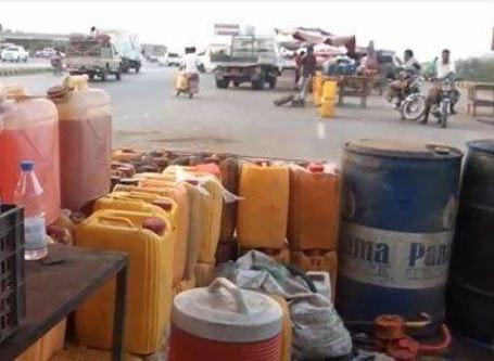 Photo of تراجع أسعار المشتقات النفطية في شبوه جنوبي اليمن من اخبار اليمن صحافة نت 7/8/2015