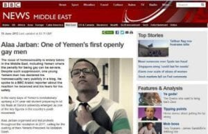 الميول الجنسي في اليمن