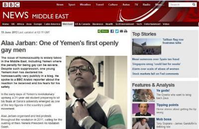 صورة علاء جربان ويكيبيديا اول حالة ميول جنسي في اليمن
