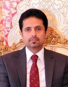 استقالة وزير الدولة اليمني حسن أحمد شرف الدين من حكومة الوفاق