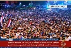 حشود مؤيدة للرئيس المصري 19-7-2013 هـ