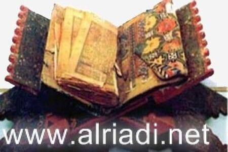 شاب يمني يعثر على نسخة قران كريم ويرفض بيعه