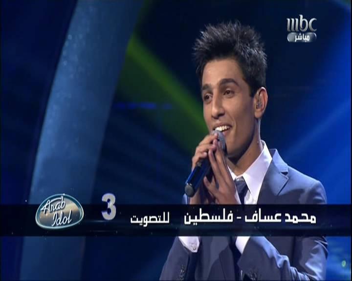 صورة جميع اغاني محمد عساف mp3
