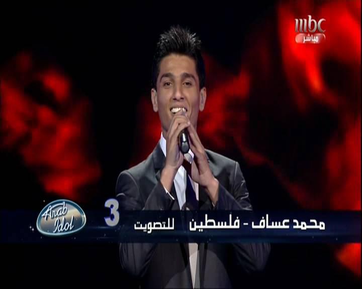 Photo of أغنية صوت الحدى محمد عساف في عرب ايدول 7-8-2013 صوت الحدي