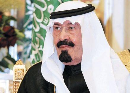 صورة وفاة الملك عبدالله ملك السعودية نفي الخبر عن وفاتة سريرياً