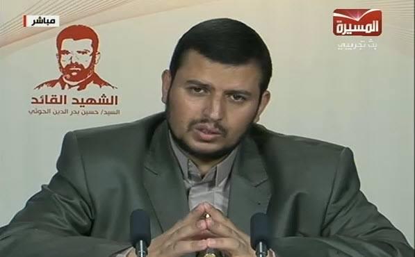 Photo of عبد الملك الحوثي على قناة المسيرة في كلمة له في تأبين حسين الحوثي 7-6-2013