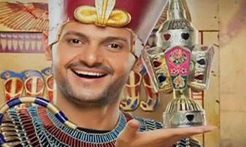 مشاهدة برنامج رامز عنخ امون الحلقة 5 الخامسة وفاء عامر 5 رمضان 1434