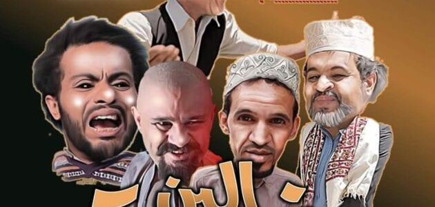 مسلسل غربة البن الجزء الثاني 2 مسلسلات رمضان 2020 اليمنية