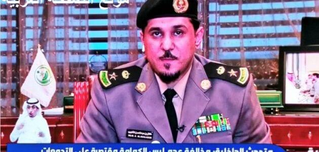 مخالفة عدم لبس الكمامة في السعودية