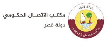 Photo of ترحيل العمالة في قطر التي تقل رواتب الموظفين 5000 ريال