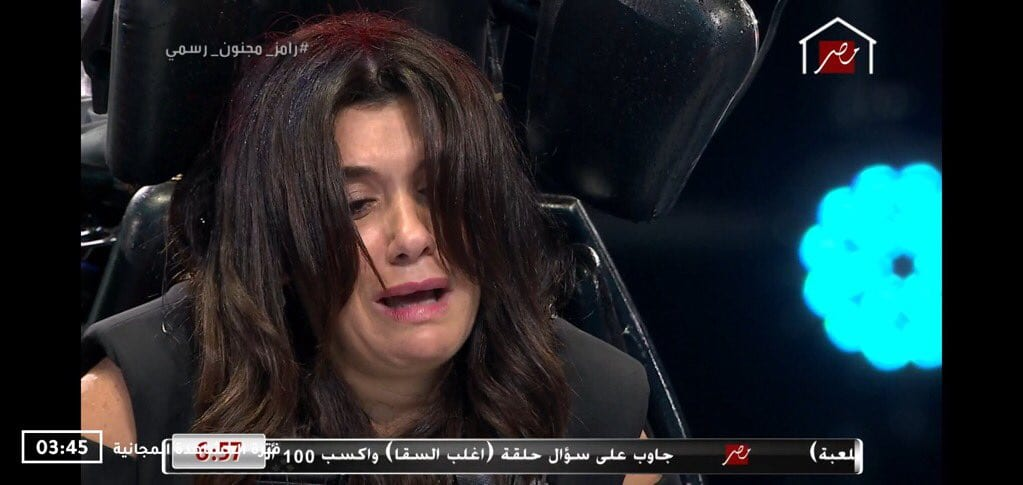 Photo of حلقة رامز جلال مع غادة عادل الحلقة 1 الاولى