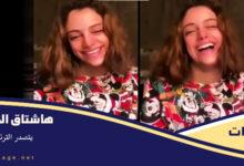 صورة المتنمرة ريناد من هي وما هي جنسيتها عبر حسابه سناب شات