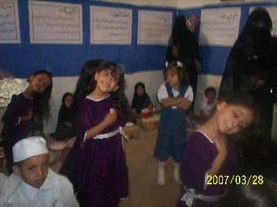 Photo of عادات وتقاليد الزواج في وادي حضرموت اليمن