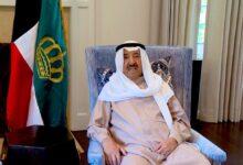 صورة وفاة امير الكويت صباح الاحمد تويتر دعاء لأمير الكويت صباح الأحمد تويتر