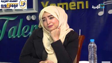 Photo of صور عبير محمد من هي الفنانة اليمنية