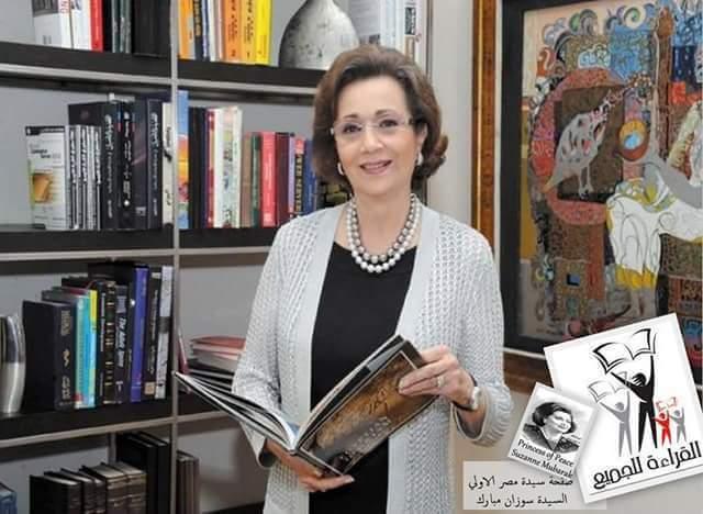 حقيقة وفاة سوزان مبارك اليوم السابع