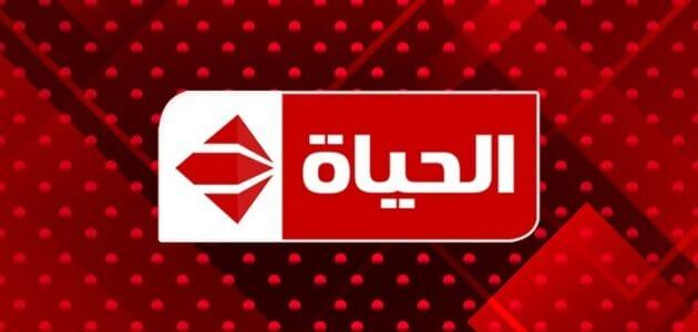 تردد قناة الحياة الحمرا الجديد 2021 | مسلسلات رمضان 2021 المصرية على الحياة الحمراء