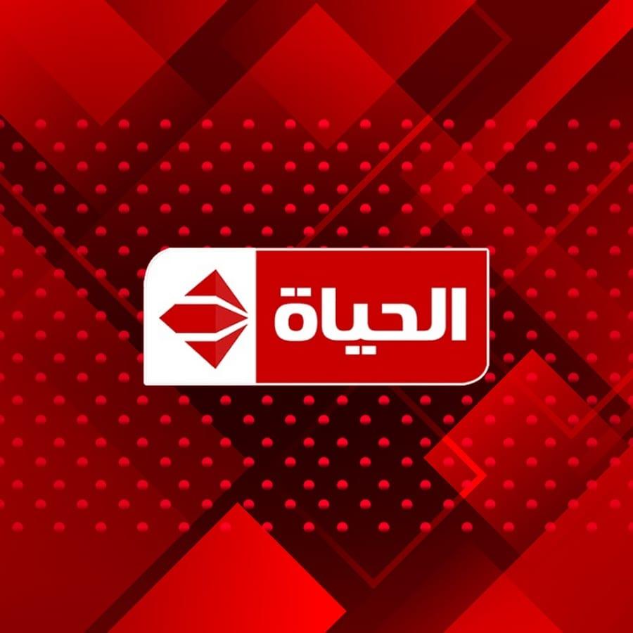 صورة تردد قناة الحياة الحمرا الجديد 2020 | مسلسلات رمضان 2020 المصرية على الحياة الحمراء