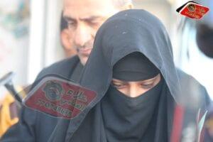 """قضية هدى """" منح هدى اللجوء الانساني في اليمن"""