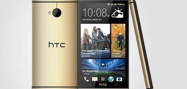 هاتف HTC One الذهبي تماشيا مع iphone 5s الذهبي