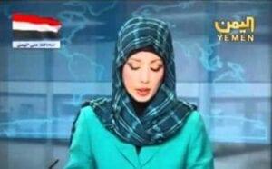 مرض سونيا مريسي تصارع الموت في السعودية