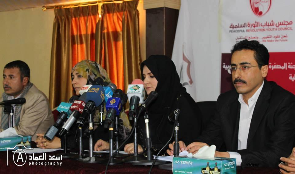 كرمان : مغادرة صالح أهم الضمانات