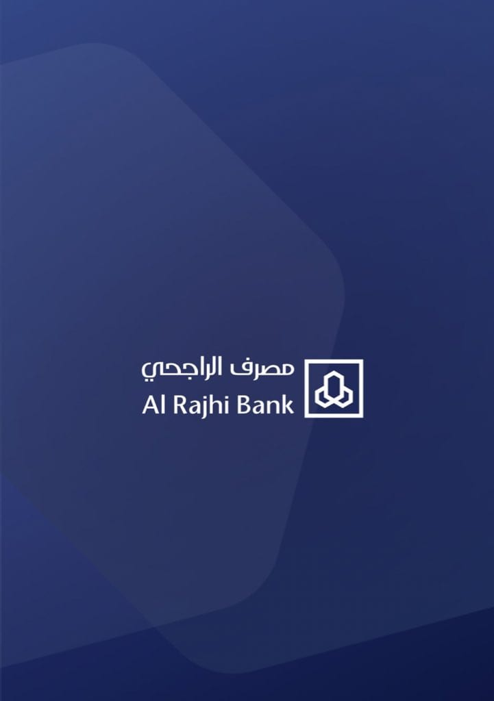 Photo of تطبيق الراجحي الجديد2020 مطالبة بعودة تطبيق الراجحي القديم