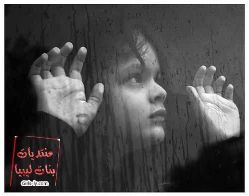 صور حزينة 2014,مجموعة صور حب حزينة 2014
