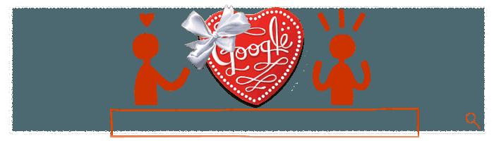 قوقل تحتفل بعيد الحب 14-2-2014 Google On Valentine's Day canvas2