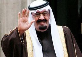 Photo of صلاة الجنازة على خادم الحرمين الشريفين الملك عبدالله بن عبدالعزيز في الرياض