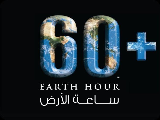 صورة من ساعة الارض الي تم اليوم 29-3-2014