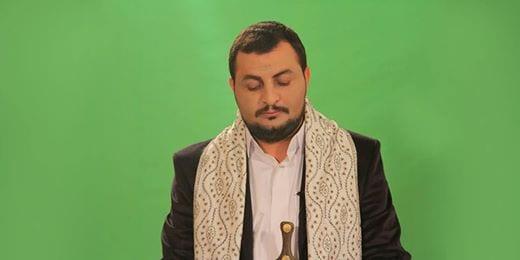 الفنان اليمني محمد الحاوري في خطاب للسيد عبدالملك