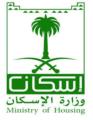 Photo of اخبار الإسكان 2-3-2015 السعودية للدعم السكني حافز