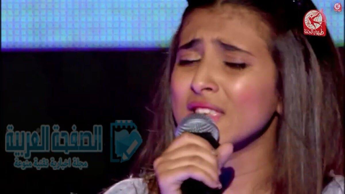 Photo of جديد قناة طيور الجنة انشودة بنت صغيرة – أمينة كرم اناشيد اغاني طيور الجنة 2015