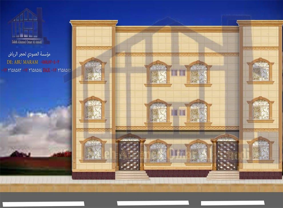 تصاميم حجر طبيعي سعودي اردني 2014