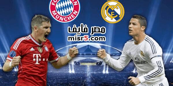 مباراة اليوم ريال مدريد و ريال سوسييداد 31-1-2015 موعد مشاهدة القنوات الناقلة