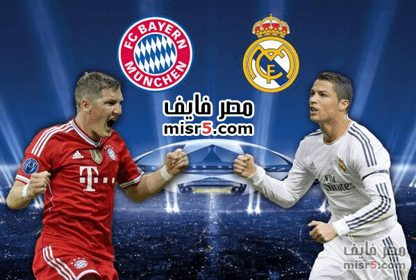 Photo of موعد مباراة ريال مدريد وبايرن ميونخ اليوم 23-4-2014