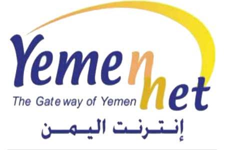 Photo of الإتصالات اليمنية للإنترنت تفتح المواقع الي تم حجبها بسبب خلل تقني