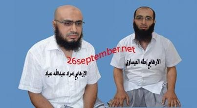 إشتباكات في محيط دار الرئاسة اليوم الجمعة 9-5-2014 اليمن