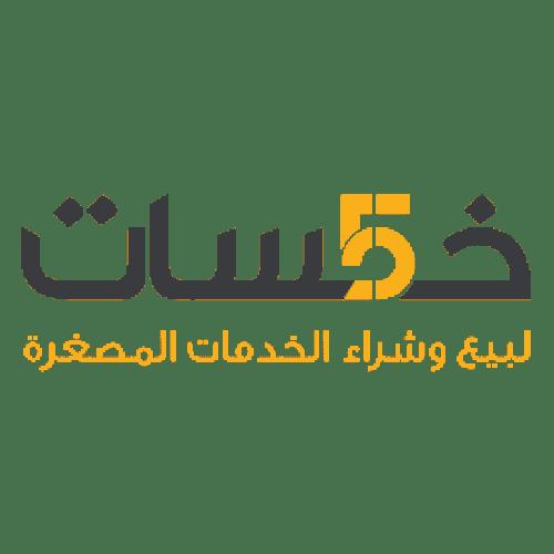 """Photo of موقع خمسات وفشل الدعم العربي لموقع خمسات """" سيو بالعربي """""""