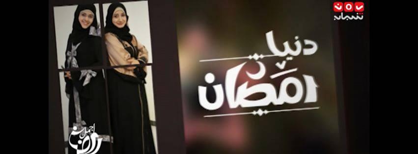 باقة من صور رمضان 2019 بمناسبة شهر رمضان الكريم 1440هـ