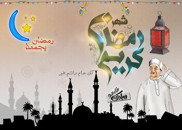 تصاميم صور رمضان 2020 تهنئة خلفيات