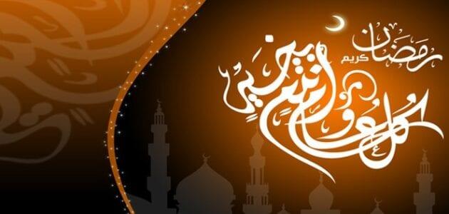 امساكية رمضان 2014 توزع من قبل المرور في الجمهورية المصرية