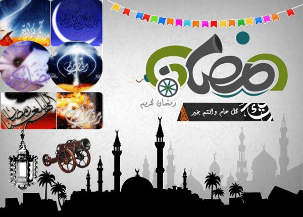 صورة تصاميم صور رمضان 2021 تهنئة خلفيات