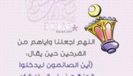 رسائل رمضان ٢٠٢١ رسائل شهر رمضان 1442 صور شهر رمضان ٢٠٢١