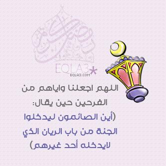 صورة رسائل رمضان ٢٠٢١ رسائل شهر رمضان 1442 صور شهر رمضان ٢٠٢١